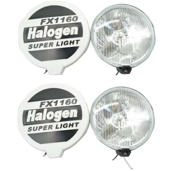 Set Proiectoare Ceata Suplimentare Halogen FX 1160 cu  protectie 12v 55w